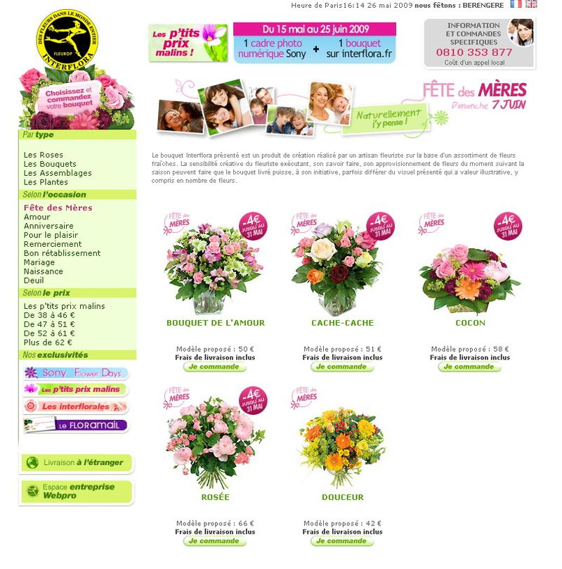 FDM interflora