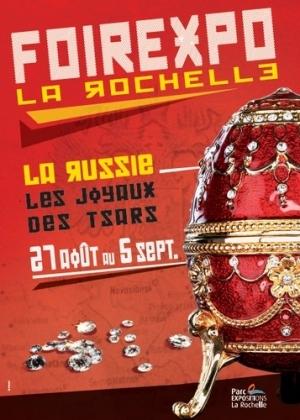 Foire-exposition-2010,evenement,208,image1,fr1276692003,L300