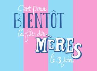 fête_des_mères_bientot