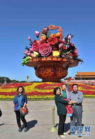 Panier de fleurs sur la place Tian'anmen