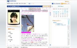 Meteo_japon