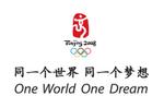 Logo_pekin_02