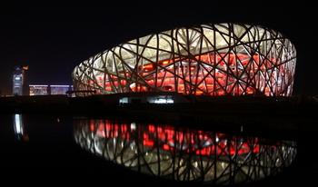Stade_national_jo