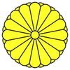 Sceau_imperial_du_japon